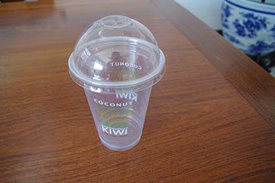 定制饮品杯