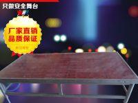 折叠舞台01