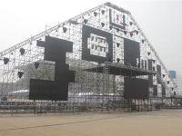 活动拼装舞台桁架的特点